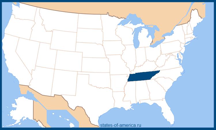 Штат Теннесси на карте США