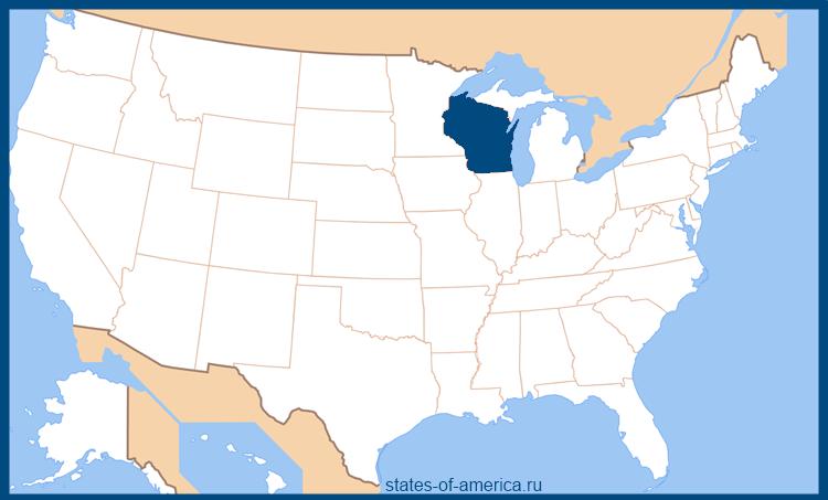 Штат Висконсин на карте США
